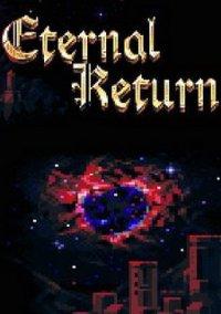 Eternal Return – фото обложки игры