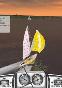 Segeln - Deutsche Inseln: Nordsee & Ostsee – фото обложки игры
