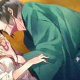 Скриншот The Men of Yoshiwara: Kikuya