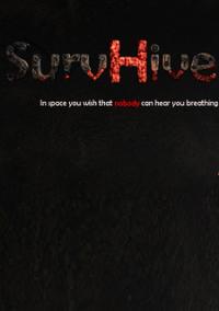 Обложка SurvHive