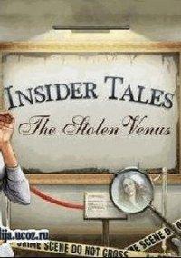 Обложка Insider Tales: Stolen Venus