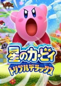 Kirby: Triple Deluxe – фото обложки игры