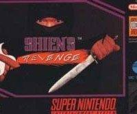 Обложка Shien's Revenge