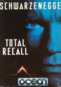 Обложка Total Recall
