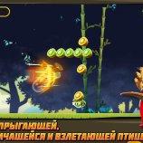 Скриншот Kiwi Dash – Изображение 5