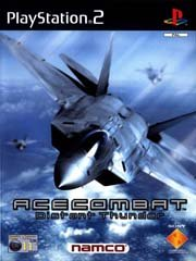 Обложка Ace Combat 04: Shattered Skies