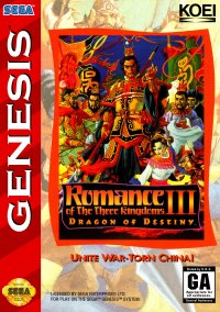 Обложка Romance of the Three Kingdoms 3: Dragon of Destiny