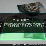 Скриншот Hatsune Miku: Project DIVA ƒ 2nd – Изображение 95