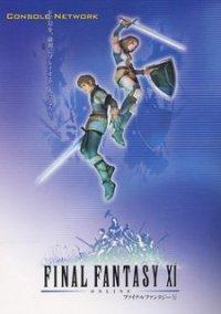 Обложка Final Fantasy 11