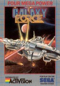 Обложка Galaxy Force