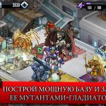 Скриншот Mutants: Genetic Gladiators – Изображение 1