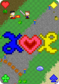 Обложка AE Heart