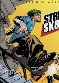 Обложка Street Sk8er