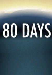 Обложка 80 days