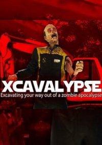 Обложка XCavalypse