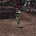 Скриншот Nobunaga's Ambition Online – Изображение 54