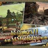 Скриншот Izanagi Online