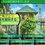 Скриншот Etrian Odyssey IV: Legends of the Titan – Изображение 18