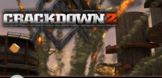Crackdown 2. Видео #2