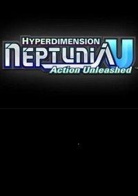 Обложка Hyperdimension Neptunia U: Action Unleashed