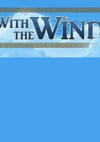 Обложка With the Wind