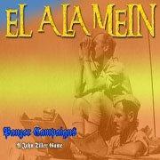 Обложка Panzer Campaigns: El Alamein '42