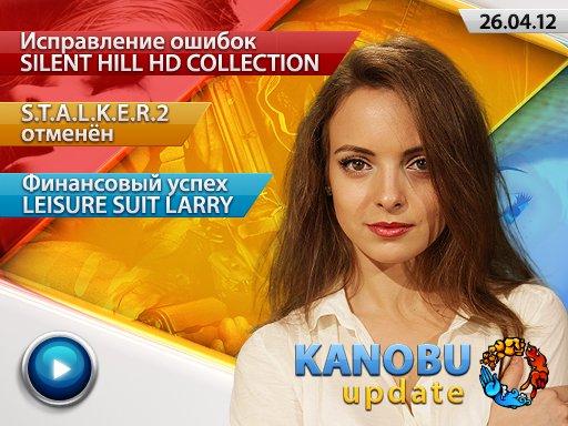 Kanobu.Update (26.04.12)