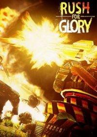 Обложка Rush for Glory