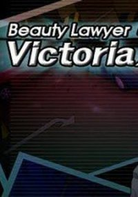 Обложка Beauty Lawyer Victoria