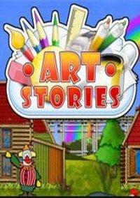 Обложка Art Stories