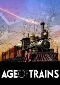 Обложка Age of Trains