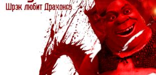 Dragon Age: Origins. Видео #9