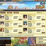 Скриншот Pockie Ninja – Изображение 53