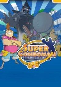 Обложка Super Comboman