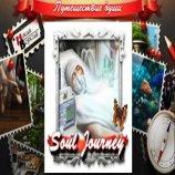 Скриншот Soul Journey