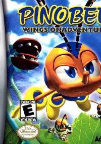 Обложка Pinobee: Wings of Adventure