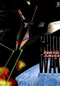Обложка Shockwave - Operation Jumpgate