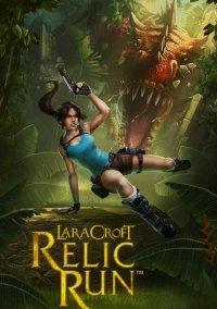 Обложка Lara Croft: Relic Run