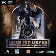 Обложка Rush for Berlin