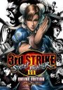 Street Fighter 3: 3rd Strike Online Edition