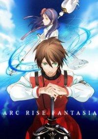 Обложка Arc Rise Fantasia