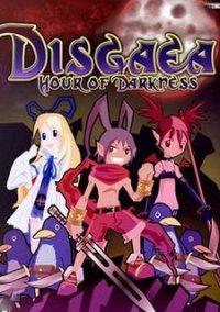 Обложка Disgaea: Hour of Darkness