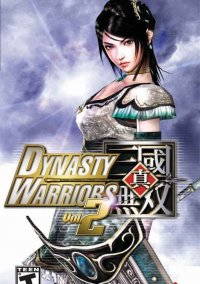 Обложка Dynasty Warriors Vol. 2