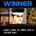 Скриншот SEGA Mega Drive Classic Collection Volume 3 – Изображение 1