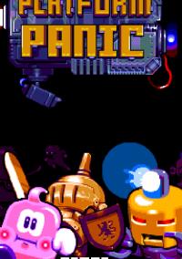 Обложка Platform Panic