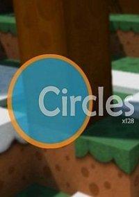 Обложка Cirkles 2
