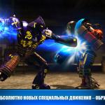 Скриншот Real Steel World Robot Boxing – Изображение 5