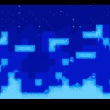 Скриншот The Mission