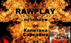 Rawplay #01 (ретропилот) - MIA: Mission in Asia