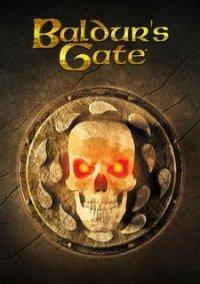 Обложка Baldur's Gate